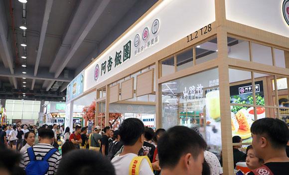 饭团加盟,饭团加盟店,台湾饭团
