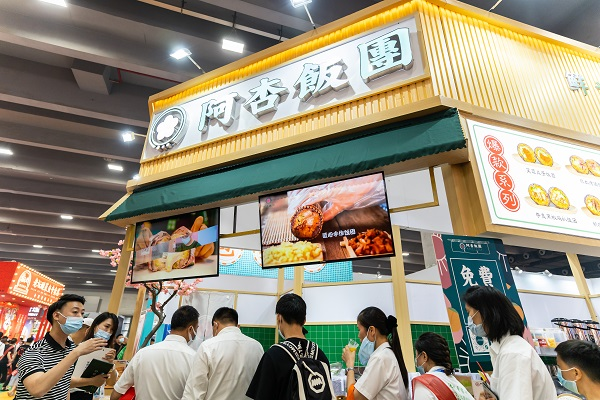 饭团加盟,网红饭团,台湾饭团